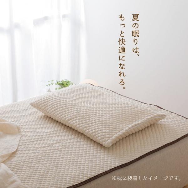 麻夢物語 枕カバー (43×63センチ用) 私たちの眠りをもっと快適に「麻夢物語」。|makura|02