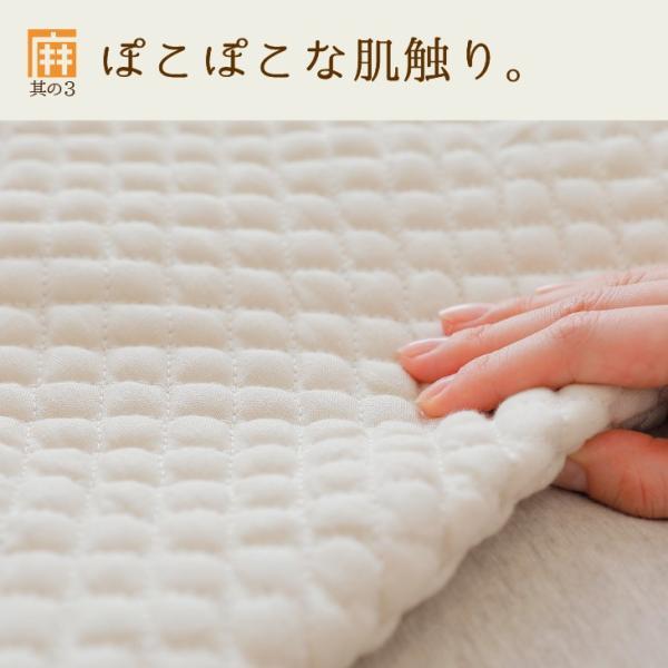 麻夢物語 枕カバー (43×63センチ用) 私たちの眠りをもっと快適に「麻夢物語」。|makura|05