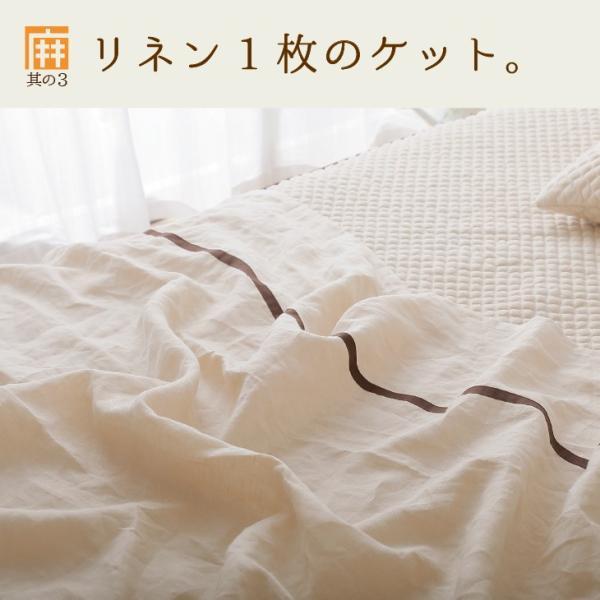 麻夢物語 麻ケット (約140×190センチ) 私たちの眠りをもっと快適に「麻夢物語」。 makura 05