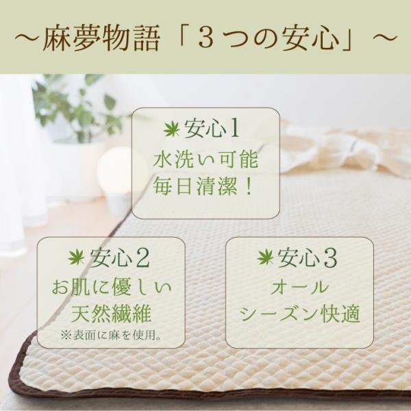 麻夢物語 2点セット 敷きパッド(S)+枕カバー(43×63センチ用)私たちの眠りをもっと快適に「麻夢物語」。|makura|06
