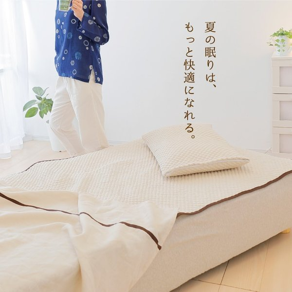 麻夢物語 2点セット 敷きパッド(Q)+枕カバー(43×63センチ用)私たちの眠りをもっと快適に「麻夢物語」。|makura|02