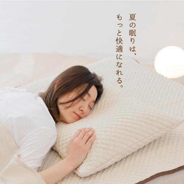 麻夢物語 まくら 約43×63センチ 私たちの眠りをもっと快適に「麻夢物語」。|makura|02