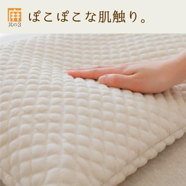 麻夢物語 まくら 約43×63センチ 私たちの眠りをもっと快適に「麻夢物語」。|makura|05