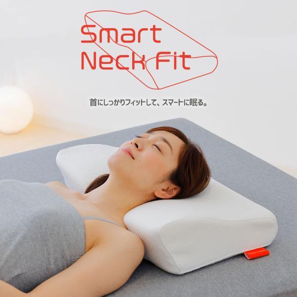 枕 まくら ピロー 肩こり 首 低反発 ストレートネック 横向き 快眠枕 高さ調整 フィット感