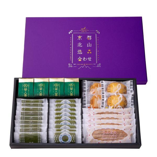 京都北山逸品合わせ5種Lマールブランシュ洋菓子茶の菓ラングドシャ夏 京都母の日お濃茶フォンダンショコラマドレーヌお礼お祝いお返し