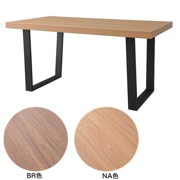 ダイニングテーブル 幅150cm 汚れに強い耐久性に優れたメラミンシート FDT-31 ダイニングテーブル
