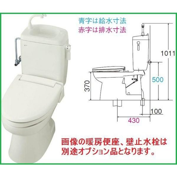 LIXIL(INAX) 簡易水洗便器 トイレーナR(TWC-3+TWT-3B) 手洗付 送料無料