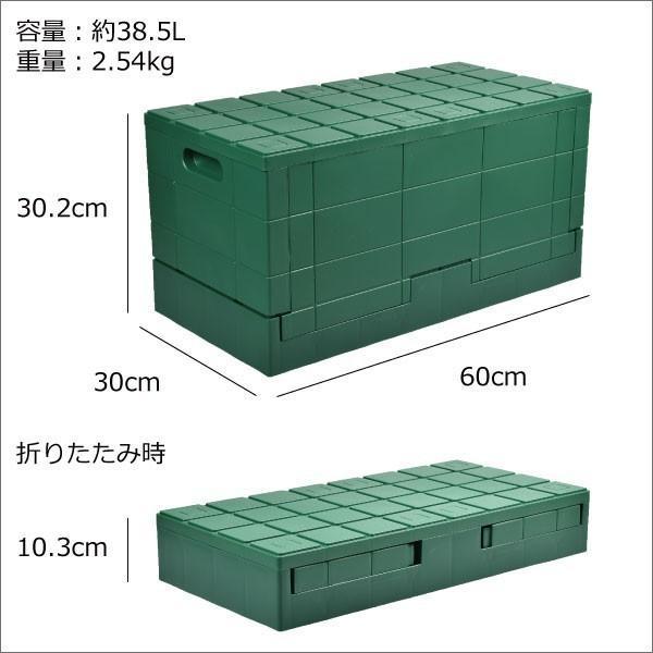 収納ボックス 収納ケース フタ付き おしゃれ 屋外 プラスチック アイデア コンテナボックス アウトドア用品 本収納 書類整理ケース ( グリッドコンテナー )|mamachi|02