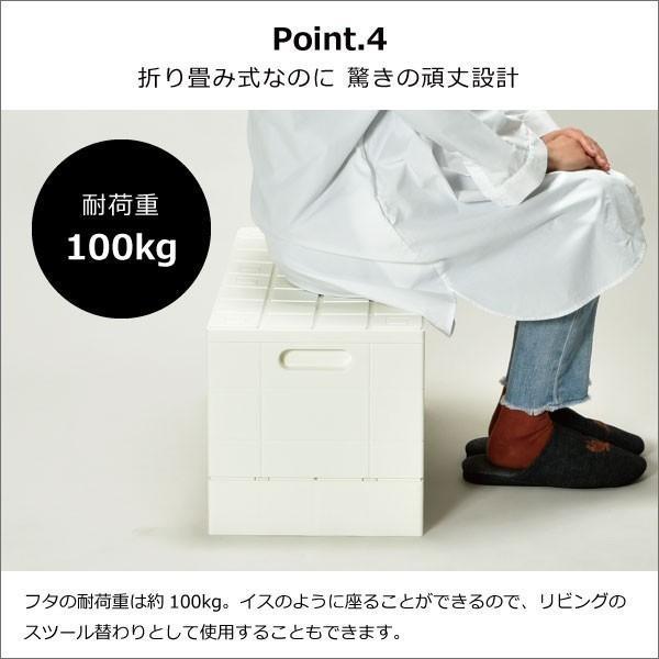収納ボックス 収納ケース フタ付き おしゃれ 屋外 プラスチック アイデア コンテナボックス アウトドア用品 本収納 書類整理ケース ( グリッドコンテナー )|mamachi|13