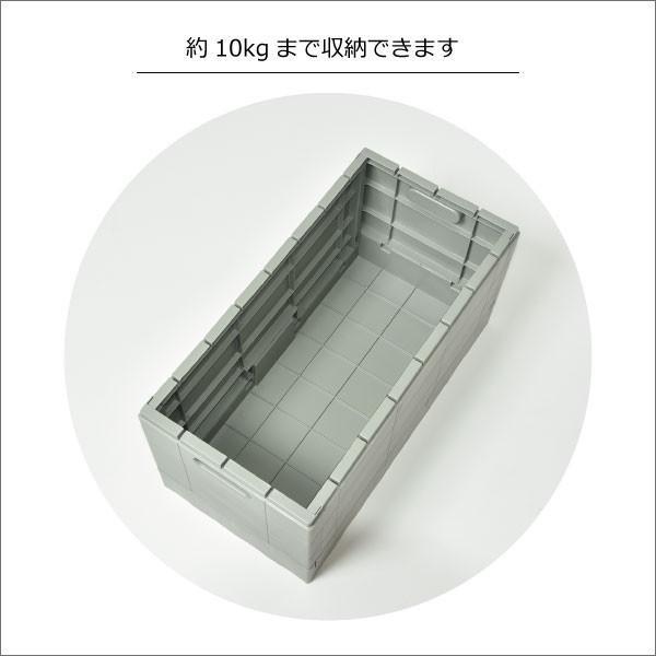 収納ボックス 収納ケース フタ付き おしゃれ 屋外 プラスチック アイデア コンテナボックス アウトドア用品 本収納 書類整理ケース ( グリッドコンテナー )|mamachi|14