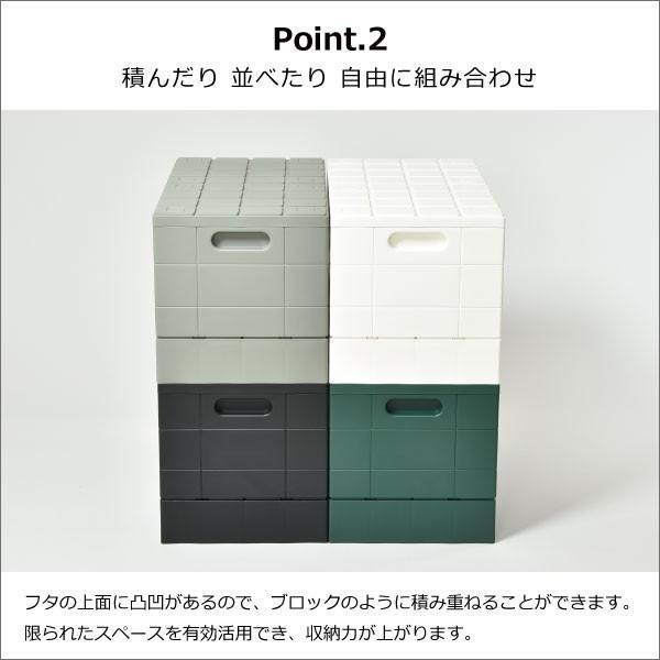 収納ボックス 収納ケース フタ付き おしゃれ 屋外 プラスチック アイデア コンテナボックス アウトドア用品 本収納 書類整理ケース ( グリッドコンテナー )|mamachi|06