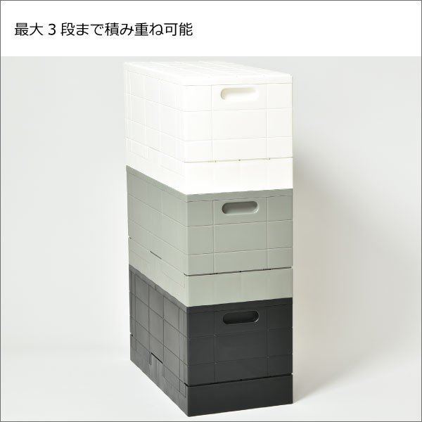 収納ボックス 収納ケース フタ付き おしゃれ 屋外 プラスチック アイデア コンテナボックス アウトドア用品 本収納 書類整理ケース ( グリッドコンテナー )|mamachi|08