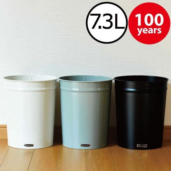 ゴミ箱 おしゃれ キッチン用 スリム リビング用 ダストボックス 丸型 ごみ箱 トイレ用 日本製 スチール製 ( ぶんぶく テーパーバケット 小 )|mamachi
