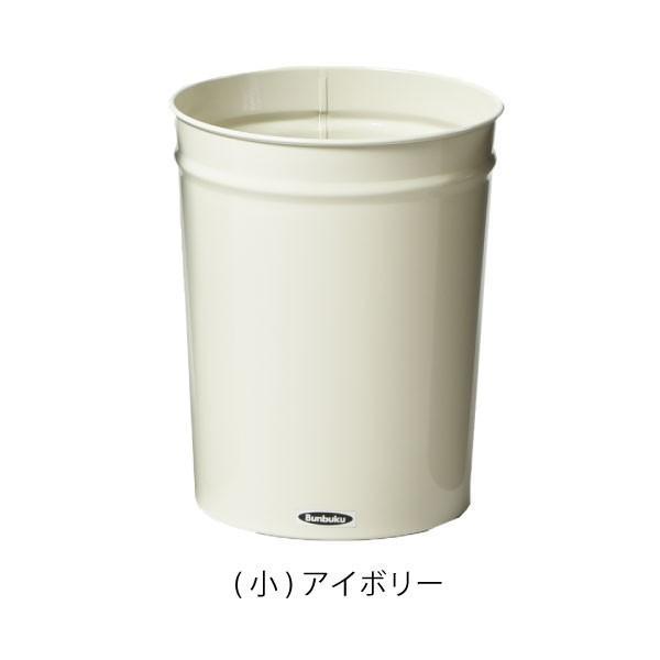 ゴミ箱 おしゃれ キッチン用 スリム リビング用 ダストボックス 丸型 ごみ箱 トイレ用 日本製 スチール製 ( ぶんぶく テーパーバケット 小 )|mamachi|04