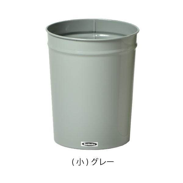 ゴミ箱 おしゃれ キッチン用 スリム リビング用 ダストボックス 丸型 ごみ箱 トイレ用 日本製 スチール製 ( ぶんぶく テーパーバケット 小 )|mamachi|06
