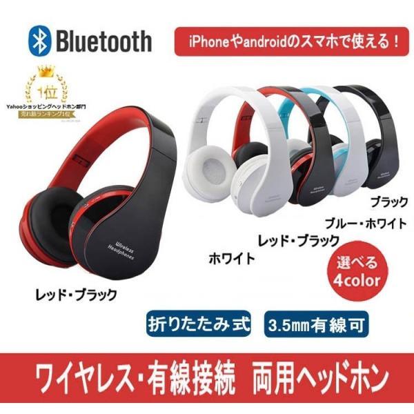 ワイヤレス ヘッドホン GONZALO 密閉型 bluetooth ヘッドフォン 日本語取説 iphone 6/7/8 ステレオヘッドホン 折り畳み スマホ 無線 有線 マイク KGS512 正規品|mamacon
