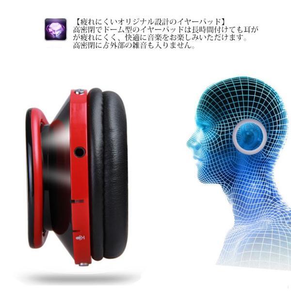 ワイヤレス ヘッドホン GONZALO 密閉型 bluetooth ヘッドフォン 日本語取説 iphone 6/7/8 ステレオヘッドホン 折り畳み スマホ 無線 有線 マイク KGS512 正規品|mamacon|03