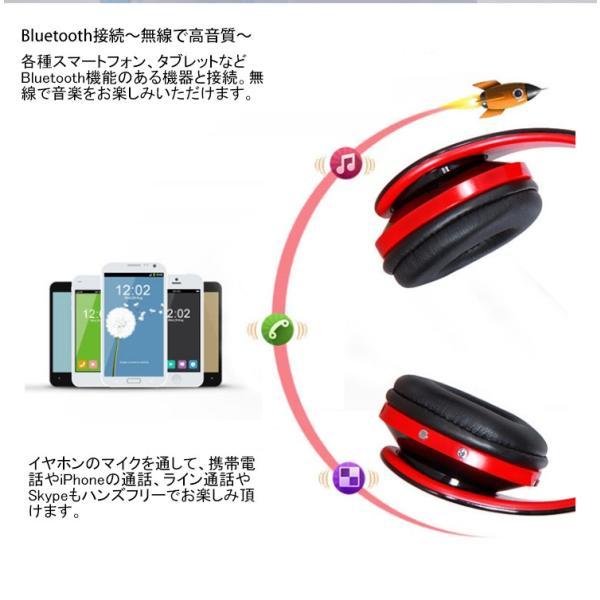ワイヤレス ヘッドホン GONZALO 密閉型 bluetooth ヘッドフォン 日本語取説 iphone 6/7/8 ステレオヘッドホン 折り畳み スマホ 無線 有線 マイク KGS512 正規品|mamacon|04