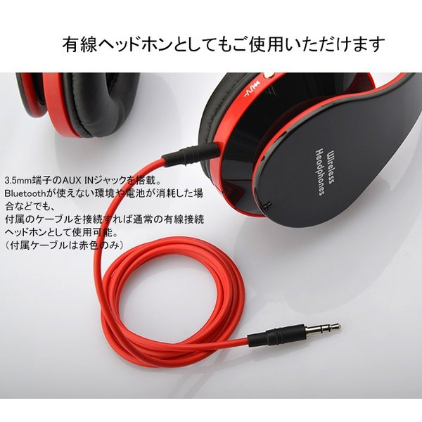 ワイヤレス ヘッドホン GONZALO 密閉型 bluetooth ヘッドフォン 日本語取説 iphone 6/7/8 ステレオヘッドホン 折り畳み スマホ 無線 有線 マイク KGS512 正規品|mamacon|05