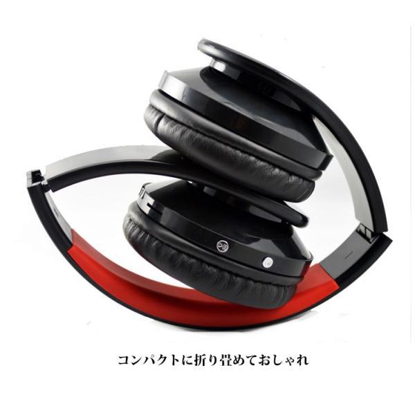 ワイヤレス ヘッドホン GONZALO 密閉型 bluetooth ヘッドフォン 日本語取説 iphone 6/7/8 ステレオヘッドホン 折り畳み スマホ 無線 有線 マイク KGS512 正規品|mamacon|06