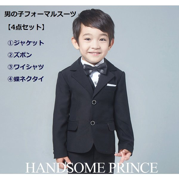 510620fb9563e 卒業式 スーツ 男の子 入学式 スーツ 子供フォーマル 110 120 130 140 150 160 入園 ...