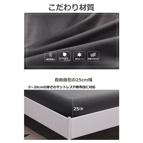 ボックスシーツ シングル mamacon 05