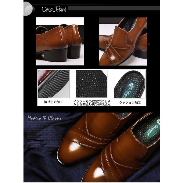 シークレットシューズ モデル DN-R 身長 7cm UP 脚長靴 シークレットインソール 入り メンズ ビジネスシューズ シークレットブーツ 上げ底 厚底|mamama-mall|03