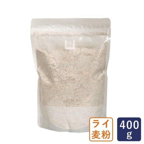 ライ麦粉 アーレミッテル ライ麦全粒粉 中挽 400g
