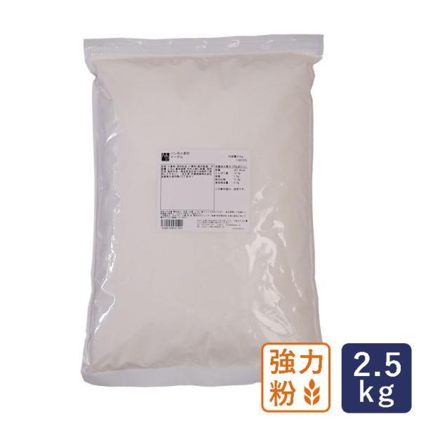 強力粉 イーグル パン用小麦粉 2.5kg