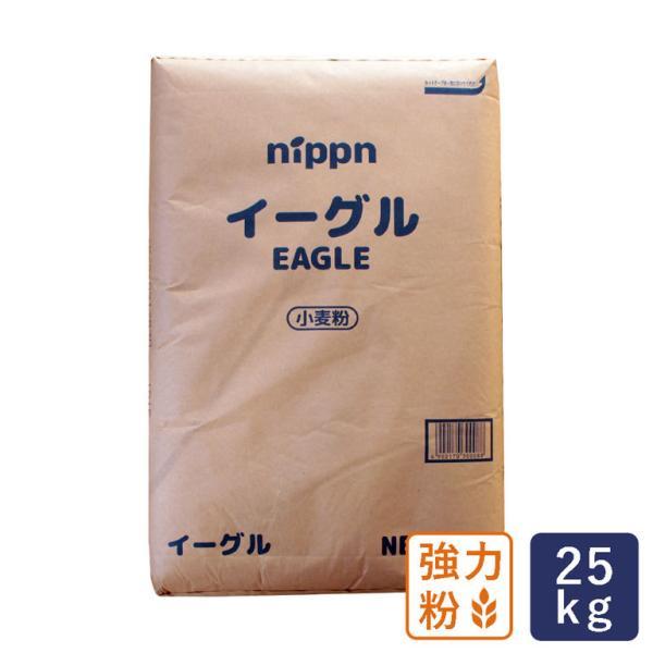 強力粉 イーグル パン用小麦粉 ニップン 業務用 25kg【沖縄県は別途追加送料必要】