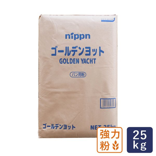 最強力粉 ゴールデンヨット パン用小麦粉 ニップン 業務用 25kg【沖縄県は別途追加送料必要】