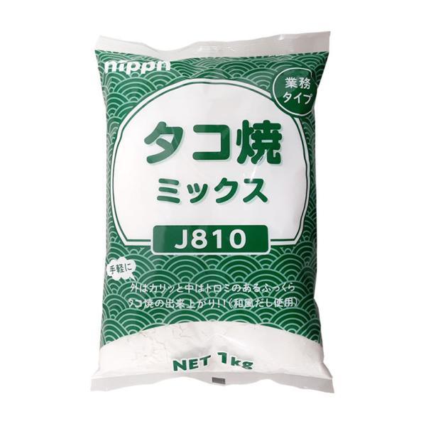 ミックス粉 タコ焼きミックス J810 日本製粉 1kg