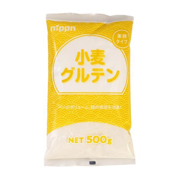 小麦グルテン HP500 500g 製パン用 製麺用