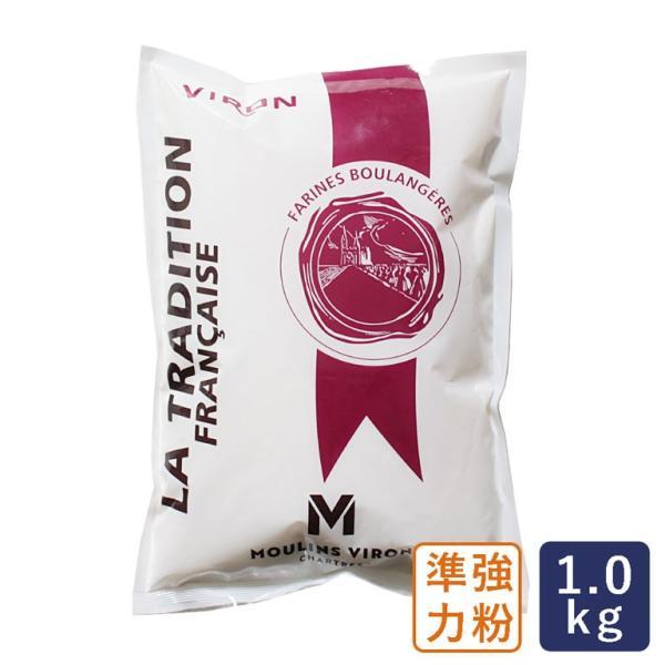 準強力粉 ラ・トラディション・フランセーズ 奥本製粉 フランスパン用小麦粉 1kg