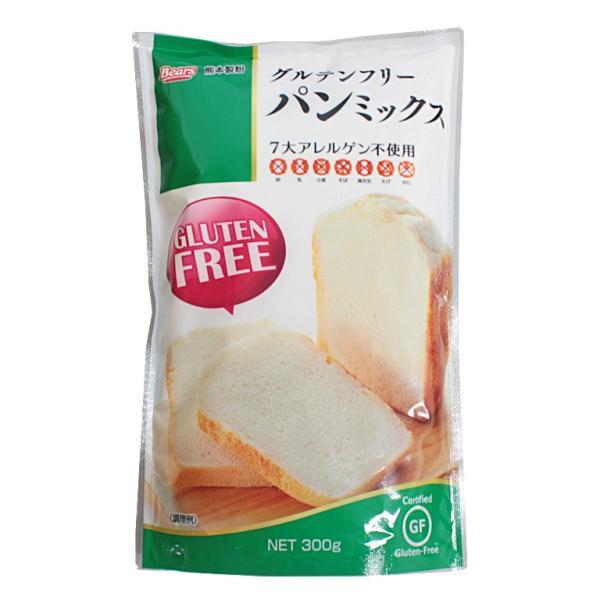ミックス粉 グルテンフリーパンミックス 熊本製粉 300g