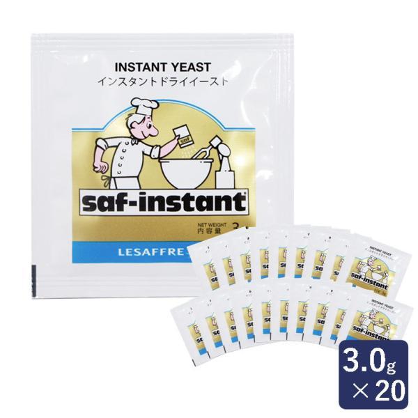 酵母 サフ インスタント・ドライイースト金 3g×20