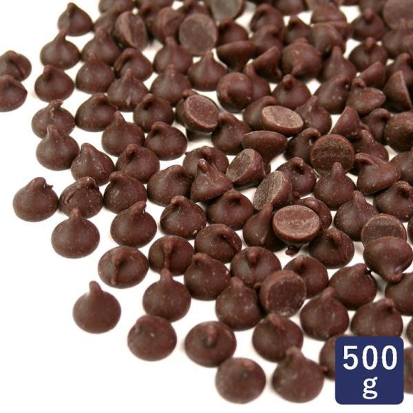 チョコレート 高級チョコレートチップ(スイート) カカオ分36.1% 500g