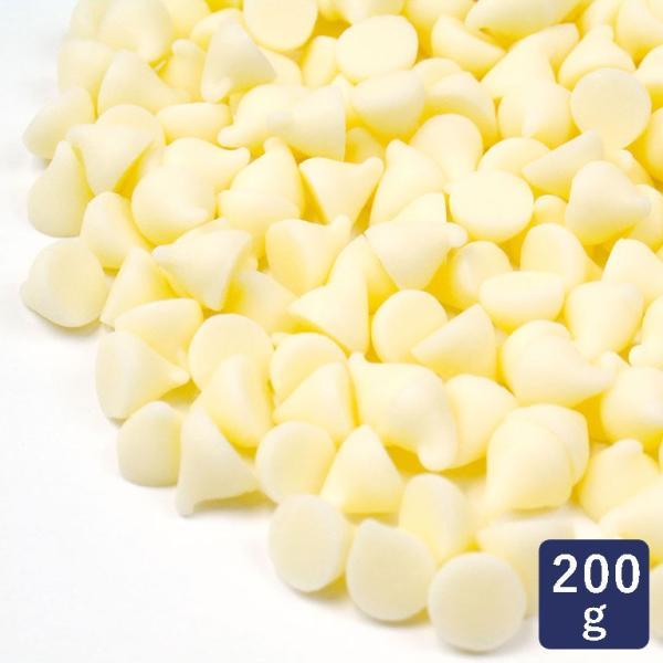 チョコレート ホワイトチョコチップ 5号 200g