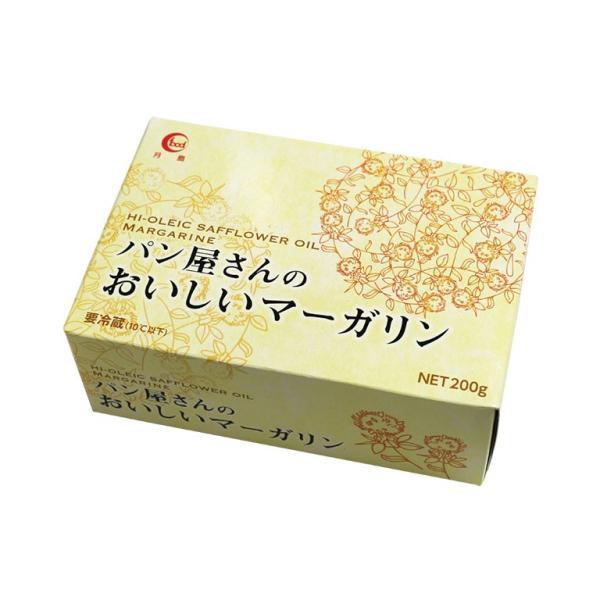 マーガリン パン屋さんのおいしいマーガリン 200g 低トランス脂肪酸