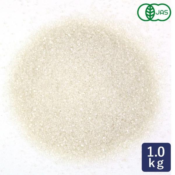 砂糖 有機JAS 有機砂糖 1kg オーガニック