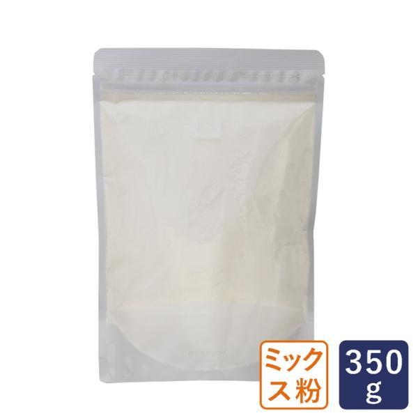 ミックス粉 クリミビット カスタードクリーム・ミックス 350g カスタードクリームの素