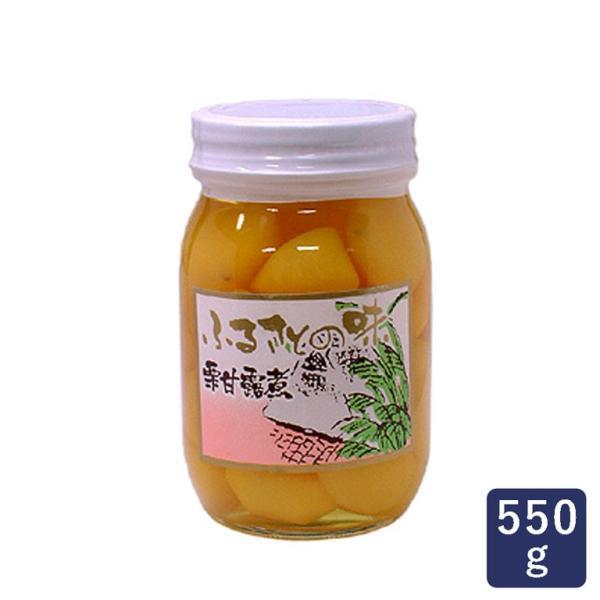 マロン 栗甘露煮 1級Sサイズ 550g