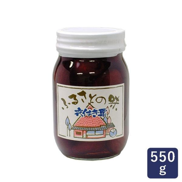 マロン 栗甘露煮 渋皮付 1級Sサイズ 550g