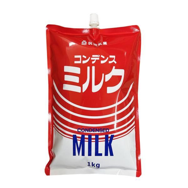【お一人様1個まで】コンデンスミルク 練乳 筑波乳業 1kg