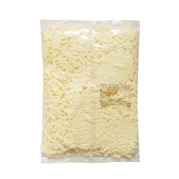チーズ ザクセンモッツァレラシュレッド 1kg ドイツ産モッツァレラチーズ100%