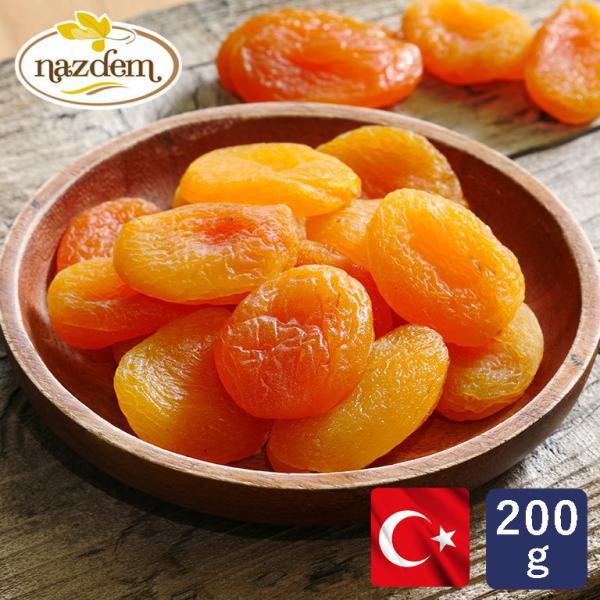 ドライアプリコット トルコ産 200g ドライフルーツ 砂糖不使用 あんず 杏
