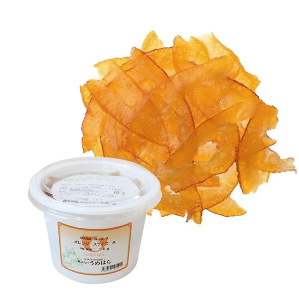 オレンジスライスA うめはら 1kg オレンジピール オレンジ ピール
