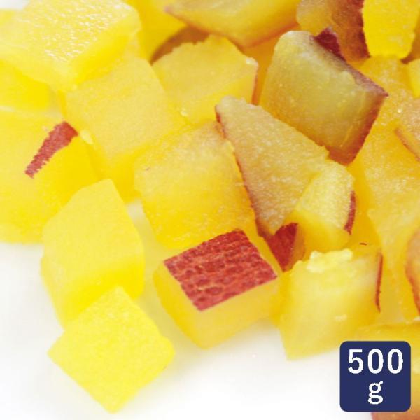 さつまいも 冷凍金時芋ダイスカット 9.6mm 皮付 500g