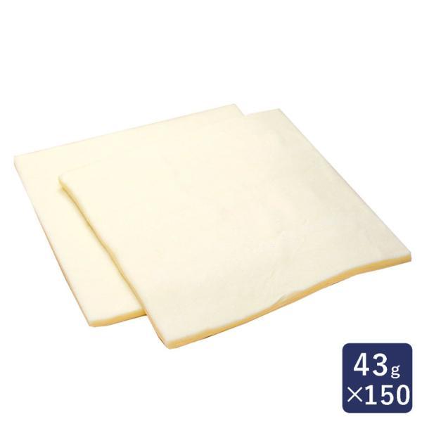 冷凍パン生地 デニッシュ板9.5角 1ケース 43g×150 ISM(イズム) 業務用