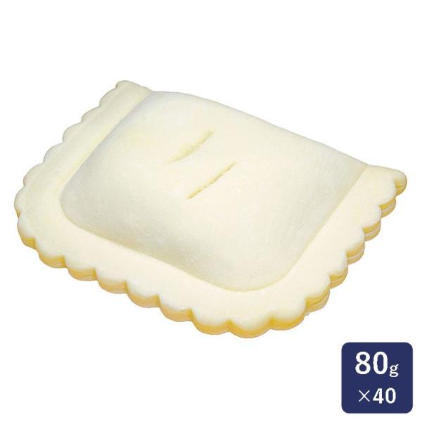 冷凍パイ生地 ラズベリーとりんごのパイ 1ケース 80g×40 ISM(イズム) 業務用